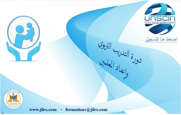 JiL Formation