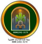 Journal el Nadwa of Legal Studies