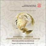 Programme Schedule_Seminar
