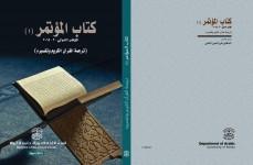 Seminar Cover APR2015