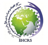 EHCRS