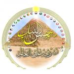 المركز الدولي لعلوم الأهرام واخلاقيات العلم                                   ( شمس النيل)