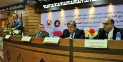 جامعة الإسراء مؤتمر التعذيب1